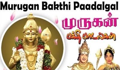 Murugan Bhakti Video Songs Tamil Cinema 50 Songs
