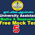 Kerala PSC University Assistant Maths Free Mock Test -5 | Kerala PSC Model Degree Level Previous Maths Question