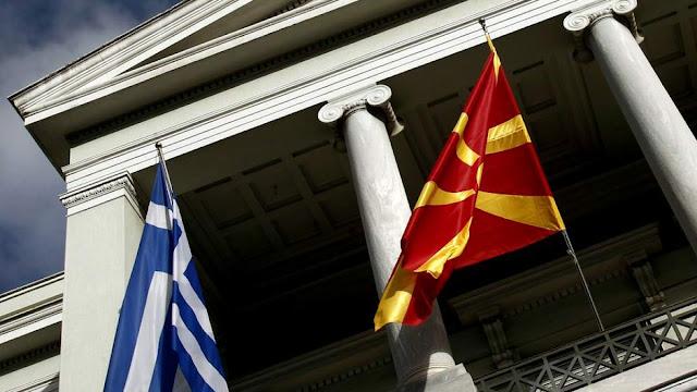 Αποτέλεσμα εικόνας για Το Μακεδονικό γεννά τον νέο διπολισμό