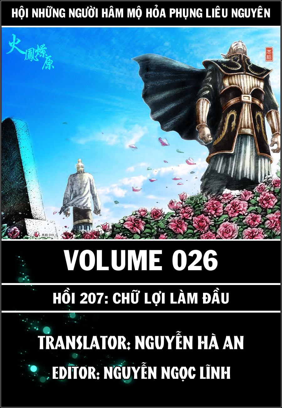 Hỏa Phụng Liêu Nguyên tập 207 - 1