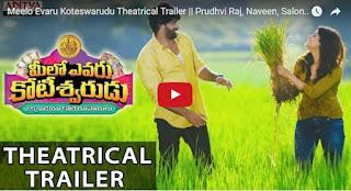 Meelo Evaru Koteswarudu Theatrical Trailer   Prudhvi Raj, Naveen