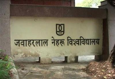 देश के प्रतिष्ठित विश्वविद्यालय जवाहर लाल नेहरू विश्वविद्यालय को 2017 के बेस्ट यूनिवर्सिटी अवार्ड के लिए चुना गया