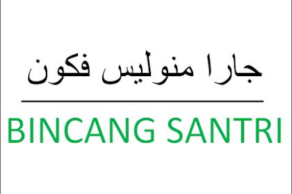 Penjelasan Lengkap Cara Menulis Arab Pegon