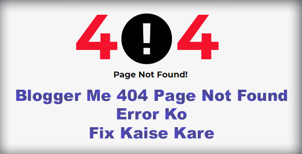 blogger me 404 page not found error ko fix kaise kare