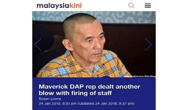 Kebebasan bersuara Cara DAP