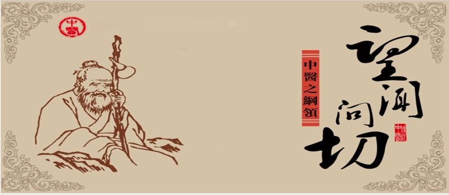 京都堂【減重新知】減重的難關 到底是什麼!?