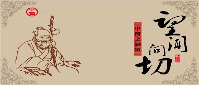 京都堂專業望聞問切分析體質,強過盲目減重