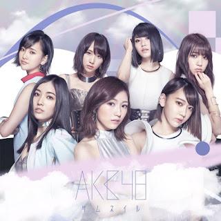 AKB48 - バケット 歌詞