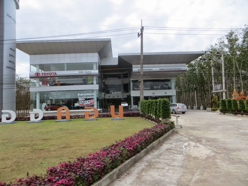 Автосалон Toyota Таиланд