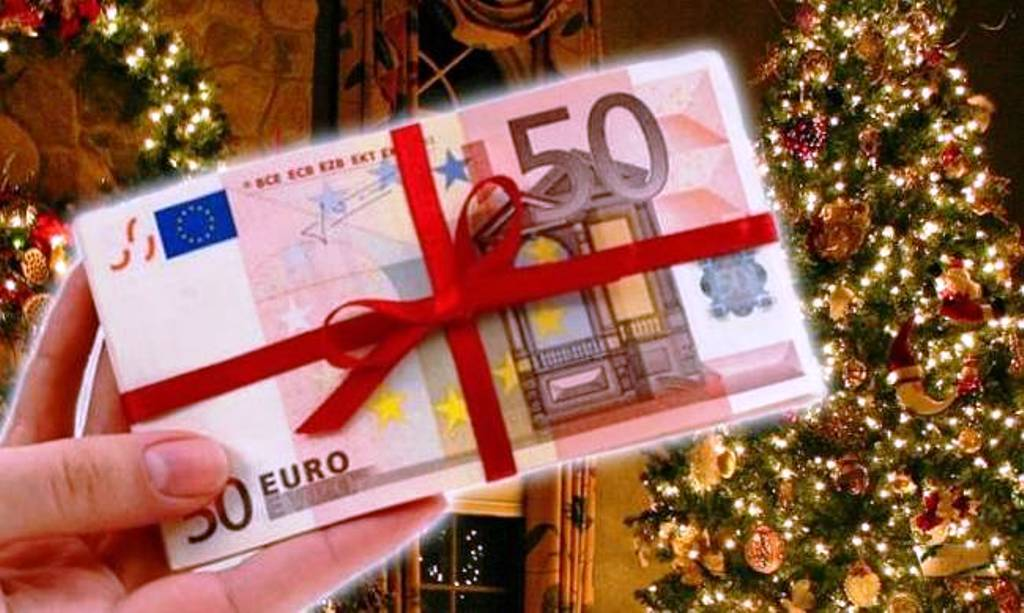 Υπολογισμός του Δώρου Χριστουγέννων