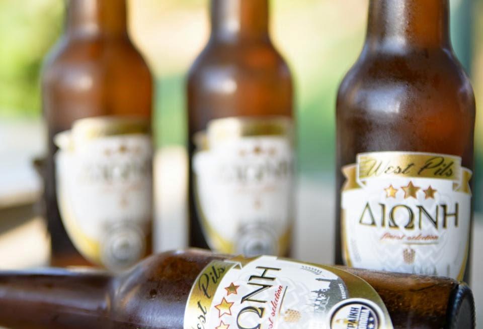Μπύρα Διώνη