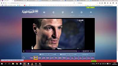 تحميل برنامج SPORT_TV قوى فى مشاهدة البى ان سبورت