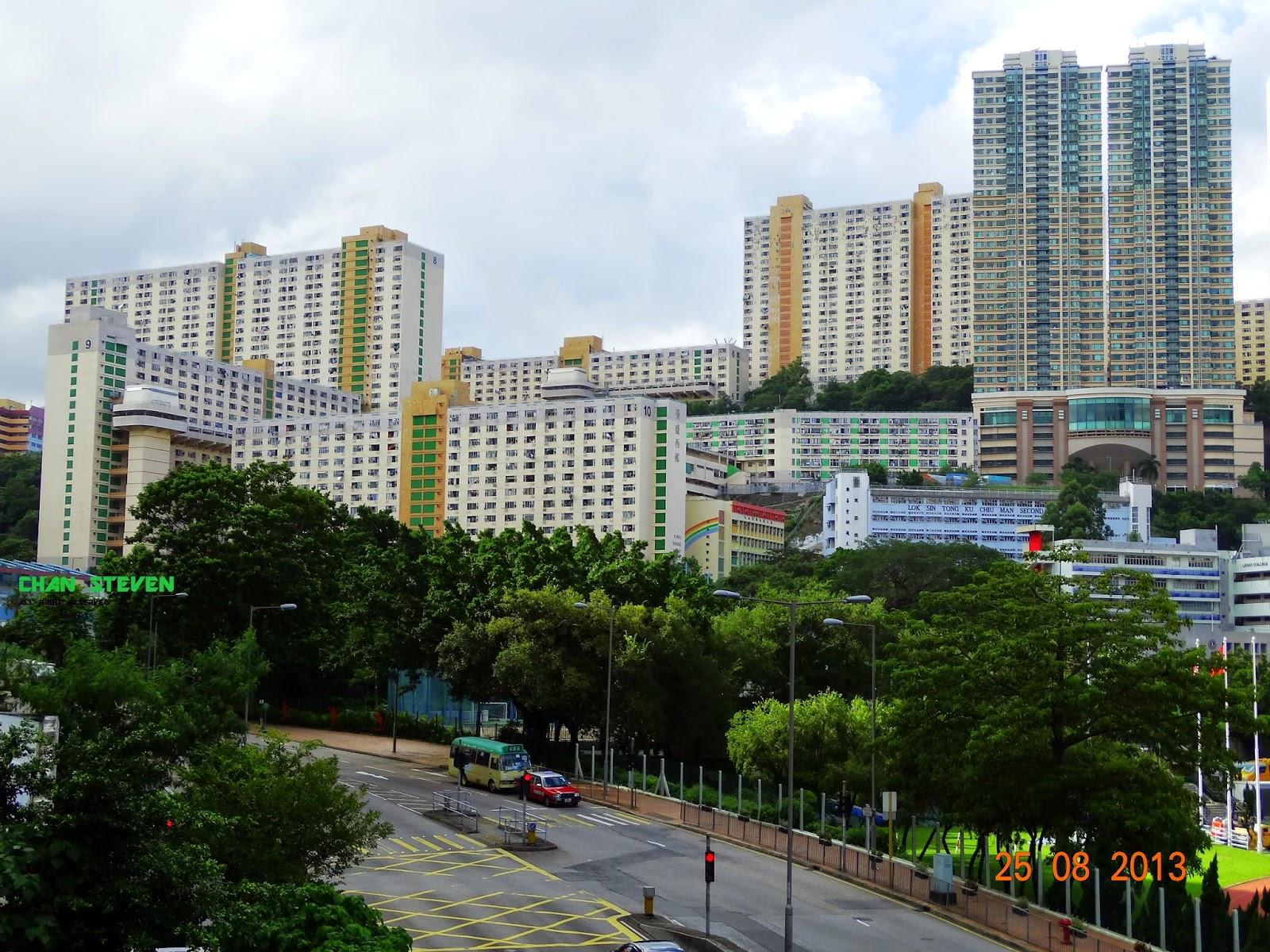香港歲月樓今 Hong Kong Modern Building History: 香港房屋委員會 -- 葵盛東邨葵盛西邨