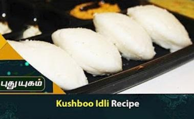 Kushboo Idli Recipe I Azhaikalam Samaikalam
