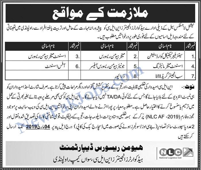 National Logistic Cell NLC Jobs in Rawalpindi 16 Feb 2019