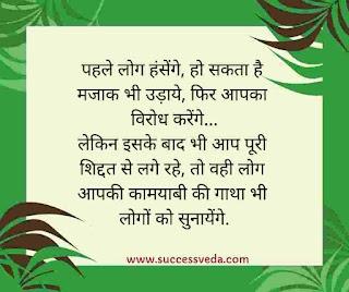 जिंदगी जीने का हुनर सिखाती बहुत ही खुबसूरत पंक्तियां. Beautiful Quotes On Life
