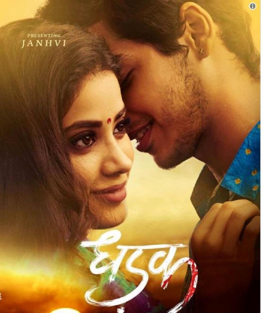 Mummy Ke Nidhan Ke 13 Din Baad Hee Jhanvi Ne Shuru Ki Film -2832