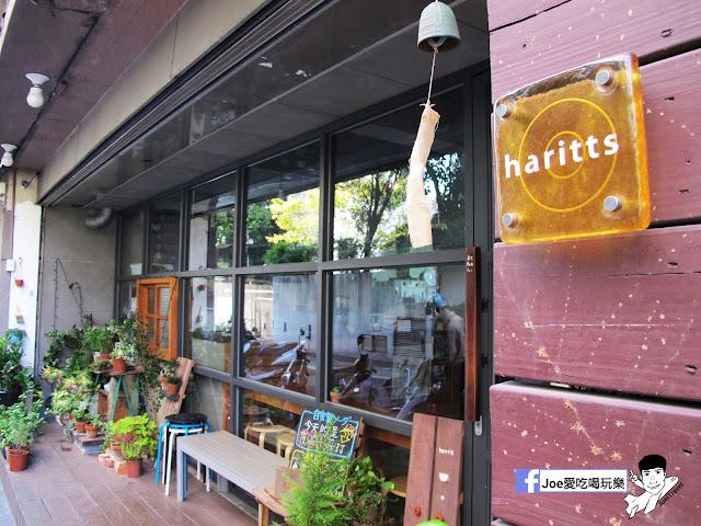 IMG 2564 - 【台中甜點】 - 來自東京的美味甜甜圈,每個甜甜圈都是現作以及限量的!!!所以要吃限量以極限定的要早點來喔!!