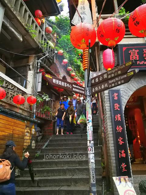Jiufen-Old-Street-九份老街魚丸伯仔