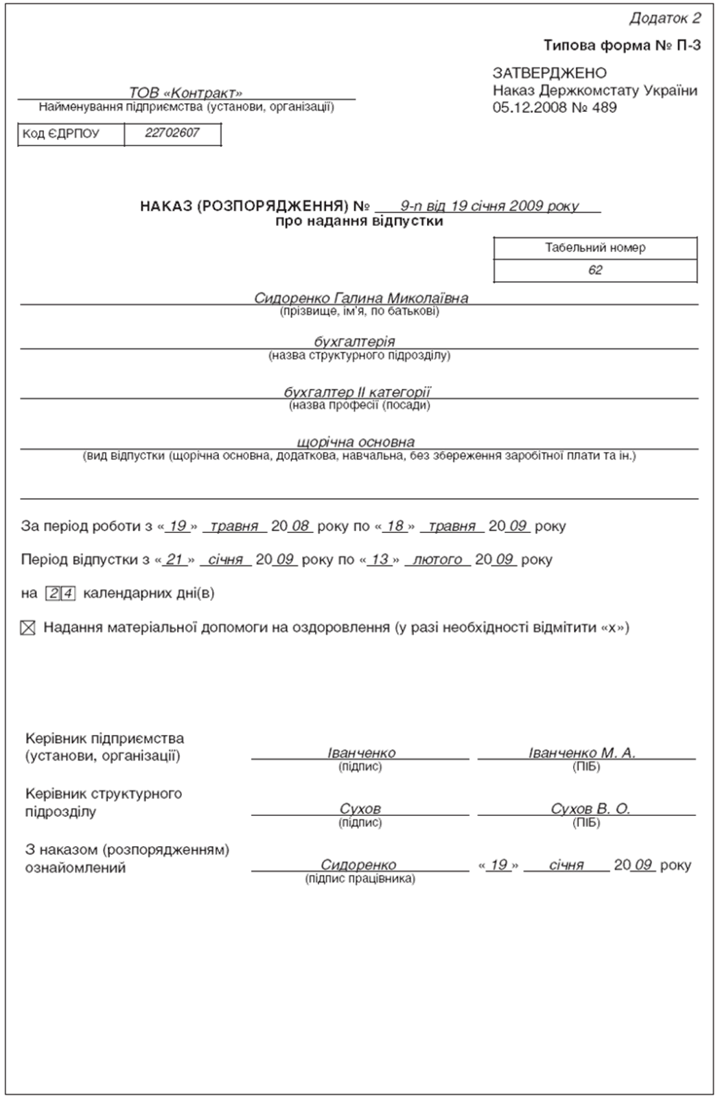 reshebnik-russkiy-yazik-russkiy-9-klass-rudyakov-frolova