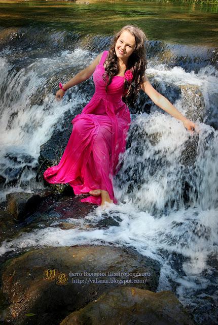 Черниговский водопад