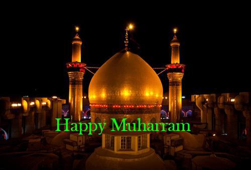 Kata Kata Ucapan Selamat Tahun Baru Islam 1442 Hijriah 2020
