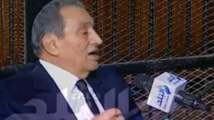 مبارك يكشف ما قاله له عمر سليمان قبل اقتحام السجون