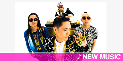 Far east movement featuring Crystal Kay - Where the wild things are | New music