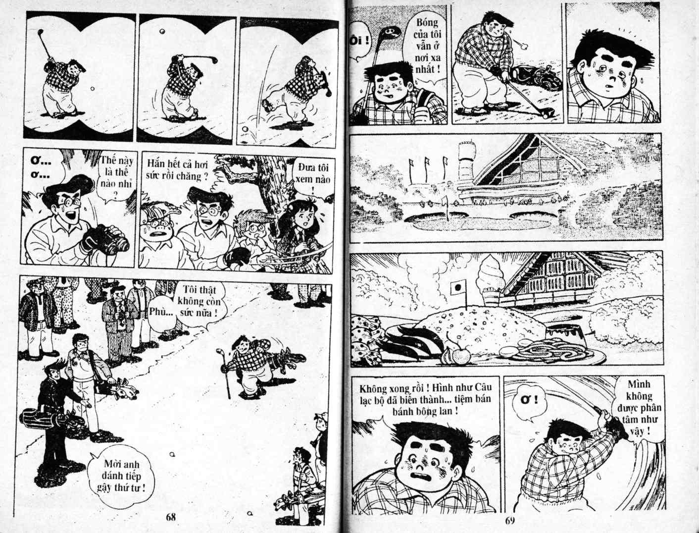 Ashita Tenki ni Naare chapter 4 trang 34