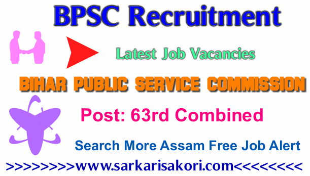 BPSC Recruitment 2017 63rd Combined (Preliminary) Competitive   Examination