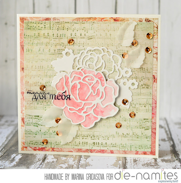 for you only | Die-Namites @akonitt #card #cards #handmadecard #by_marina_gridasova