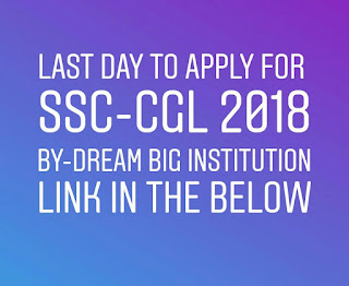 Last Day To Apply SSC-CGL 2018
