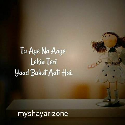 Best Dard-e-dil Yaadein SMS Picture Shayari