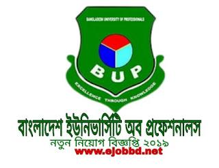 Bangladesh university of profressionals new job circular 2019. বাংলাদেশ ইউনিভার্সিটি অব প্রফেশনালস নতুন চাকরির বিজ্ঞপ্তি ২০১৯