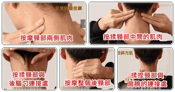 頸椎病,一個小動作就能治,關鍵還能降血壓(頸部按摩操)