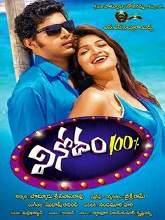 Watch Vinodam 100% (2016) DVDScr Telugu Full Movie Watch Online Free Download