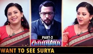 Actress RakshaHolla Interview Naam Iruvar Namakku Iruvar