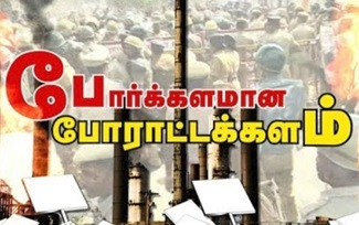 Sterlite – Protest turns Violence