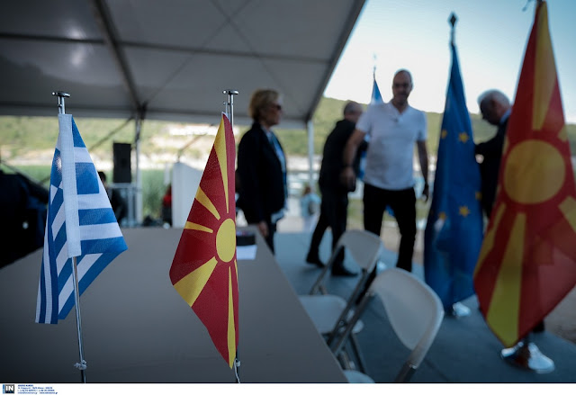 Τι έγιναν οι ξεχασμένοι από την πατρίδα Έλληνες των Σκοπίων;