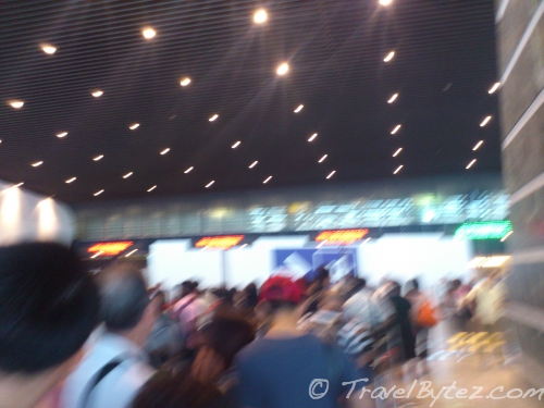 Taiwan Taoyuan International Airport Terminal 1 Immigration