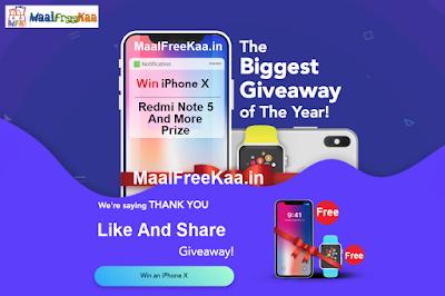 Free-iPhoneX-MaalFreeKaa