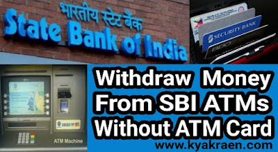 how to withdraw money without atm card sbi.bina atm card ke sbi ATM machine se paise kaise nikale janiye step by step hindi me.