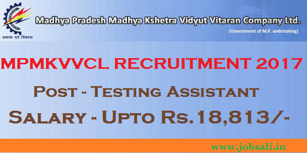 mpmkvvcl bhopal notification, mpmkvvcl bhopal recruitment, current vacancy in mp