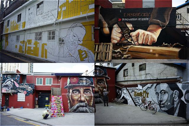 Mocca Bookstore 모카책방 Seongsu-dong Mural Alley 성수동 벽화
