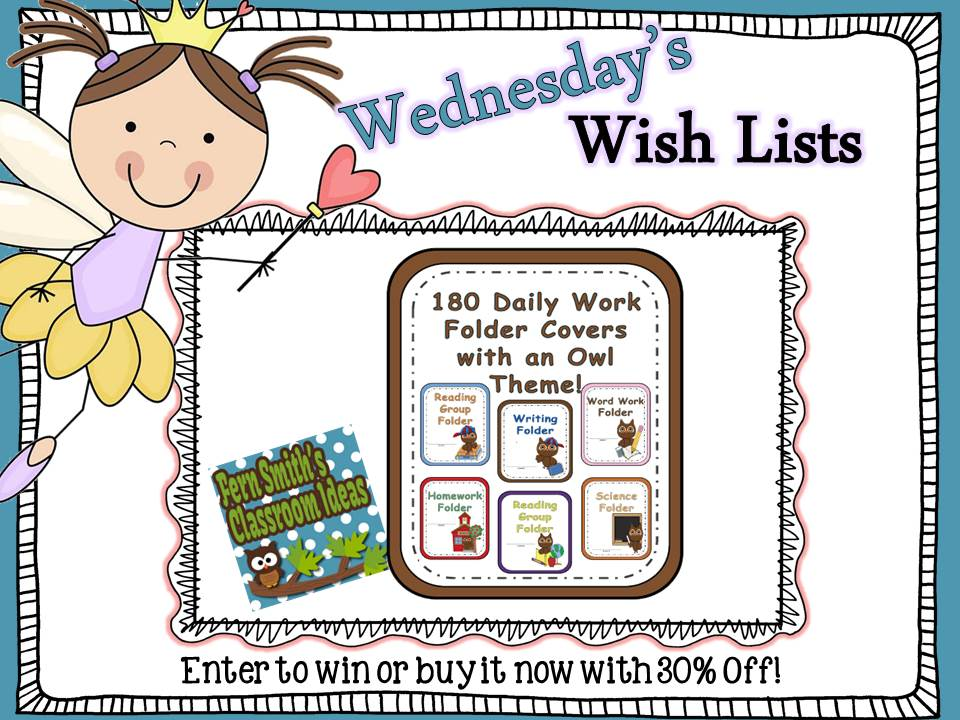 Fern Smith's Wish List Wednesday Giveaway: Owl Themed Elementary Work Folders