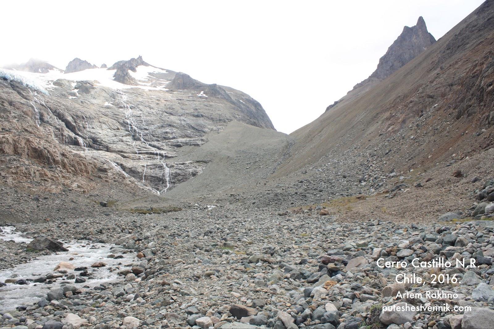 Вид на перевал со стороны