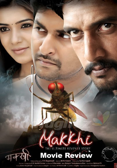 Eega 2012 Dual Audio UNCUT BRRip 480p 400MB