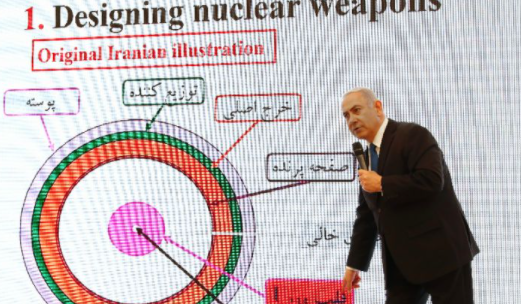 Netanyahu's Iran nuke claims fail to convince deal proponents