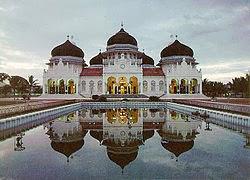 Lowongan CPNS Banda Aceh, Kota Banda Aceh