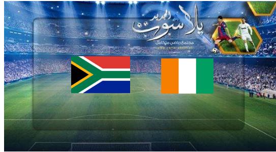 نتيجة مباراة جنوب إفريقيا وكوت ديفوار بتاريخ 24-06-2019 كأس الأمم الأفريقية